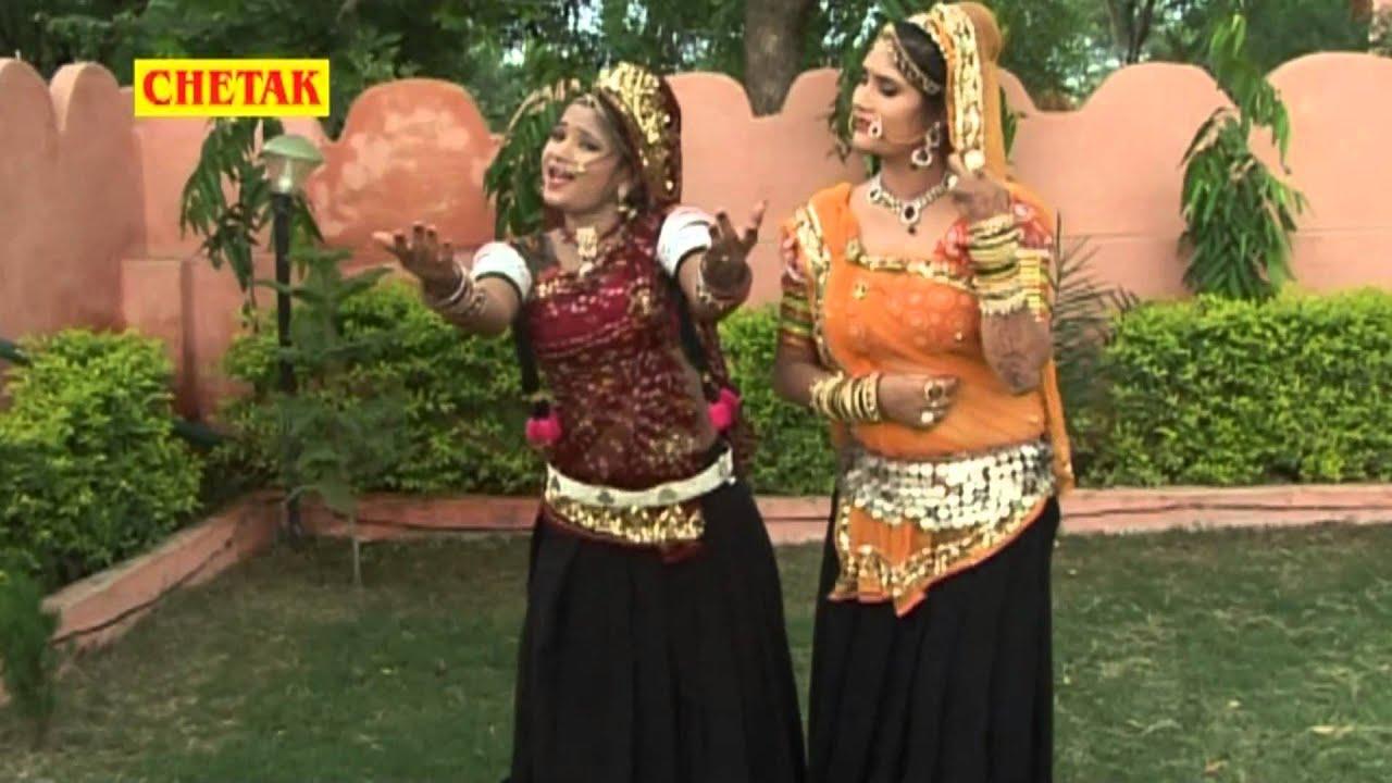शेरनी को दूध || Sherni Ko Dudh || Nakhrali Gujari || Rani Rangili ,Mangal  Singh