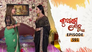 Kunwari Bohu | Full Ep 591 | 26th Nov 2020 | Odia Serial - TarangTV