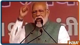 PM Narendra Modi Launches 'Mai Bhi Chowkidar' Campaign
