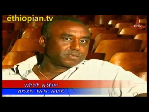 Ethiopian National Theater : House of Art - Part 2