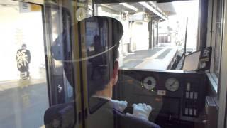京王線の車窓から  Train cockpit in Keio Line Tokyo