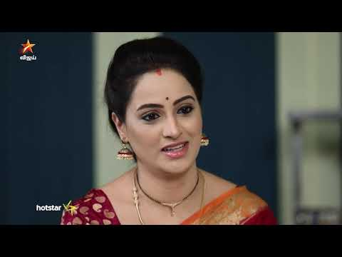 Avalum Naanum | 12th to 17th November 2018 - Promo