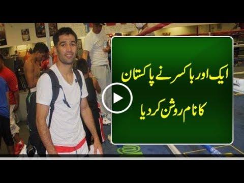 Muhammad Waseem knocks out Panama's Ivan Trejos