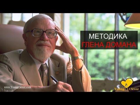 методика знакомство глаголом 2 класс рамзаева