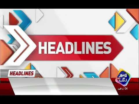 News Headlines | 3:00 PM | 18 July 2018 | Lahore Rang thumbnail