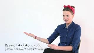 видео Зачем люди пишут стихи | Разговор с поэтом в Песенной