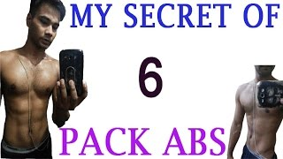 how to get abs fast hindi,food and exercise(There's no secret to developing your six pack. Check out these 6 nutrition and training tips to find out how you can succeed at your quest for six pack abs!, 2017-01-25T05:17:32.000Z)