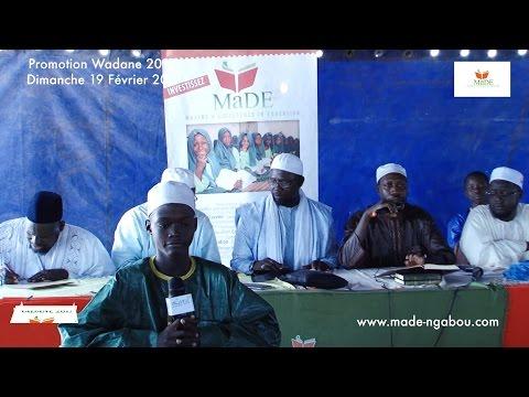 Recitation du Coran I L'enfant Hafiz fait pleurer toute l'assemblée WADANE 2017 MaDE