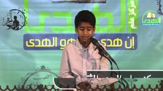 القارئ السيد محمد هاشم الشرفا في تعليم المقامات القرآنية 1435/6/1هـ