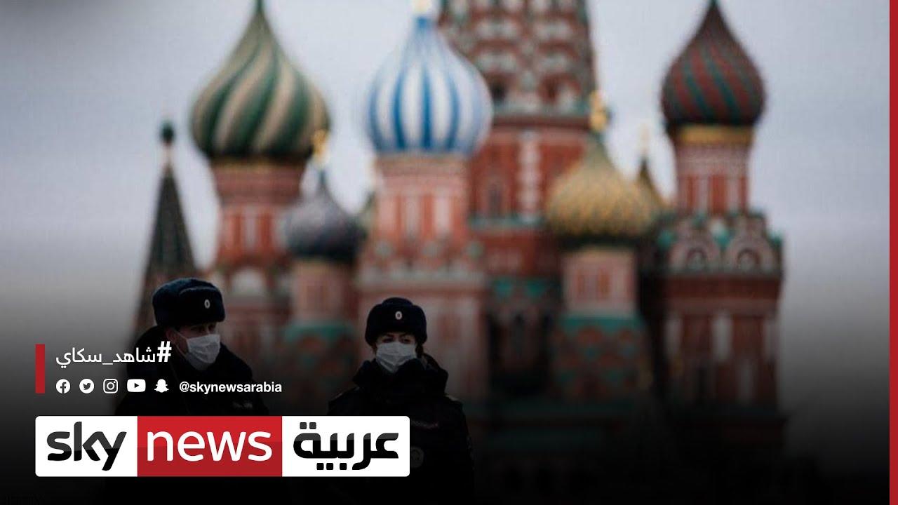 سلطات موسكو تشدد الإجراءات الاحترازية |#مراسلو_سكاي  - نشر قبل 6 ساعة