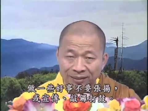 如本法師-楞嚴經第一卷_09 - YouTube