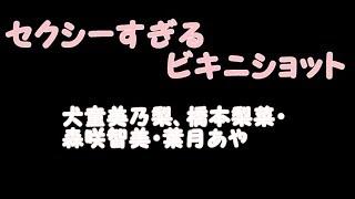 """最胸グラドルカルテット""""にファン歓喜!犬童美乃梨、橋本梨菜・森咲智美..."""