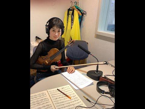 レディオ湘南FM83.1「湘南クラシックサロン」2020年3月最終回放送 室内楽担当・佐原部分
