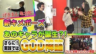 パチドルクエスト シーズン1 #9 夏目花実 検索動画 12