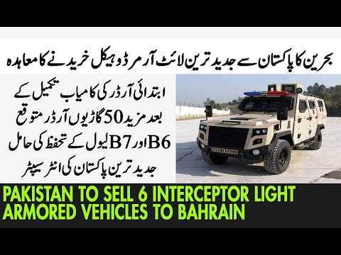 Pakistan to Sell 6 Interceptor Light Armoured Vehicles to Bahrain