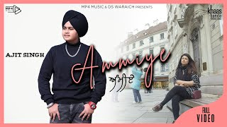 Ammiye (Ajit Singh) Mp3 Song Download