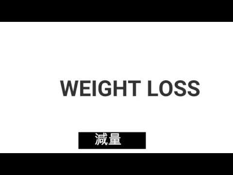Weight loss success with wii fit photo 4