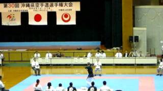 30th Okinawa Prefectural Competition - Kobudo 01