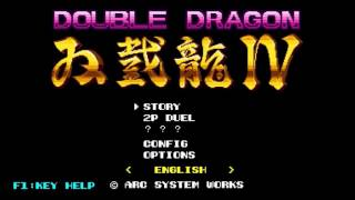 [PC] Double Dragon IV (Teaser)