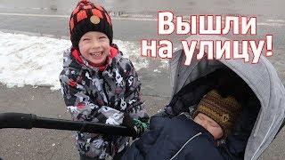 VLOG: Ребенка вывели на улицу! / Убрали елку, мою лего в ванной