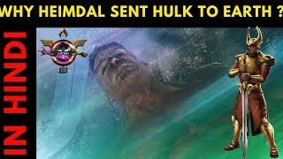 Why Heimdal Send HULK to earth ?    Explained in HINDI   