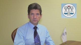 видео Постановление Правительства РФ от 13.06.2006 N 374