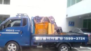 부산용달이사>김해용달이사