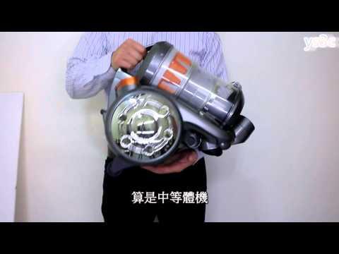 [開箱+吸力測試]禾聯不易衰弱吸塵器EPB-275 (真空度19kPa) 除塵蹣塵 ...