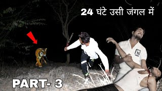 Deep Forest Challenge - Stayed in the jungle for 24 hours !! Experiment Guruji team (part-3)