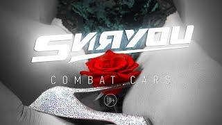 Смотреть клип Combat Cars - Sияyou