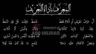 Alfiyah Ibnu Malik Terbaru Full 1 1002