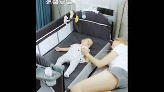 BELECOO Çok fonksiyonlu beşik – Yatak başucu bebek beşiği