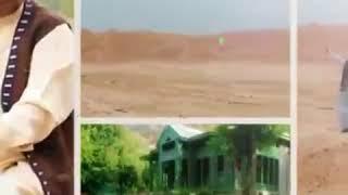 Balochistan zandA bad