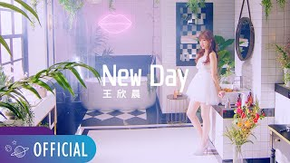 王欣晨 Amanda【New Day】Official Music Video