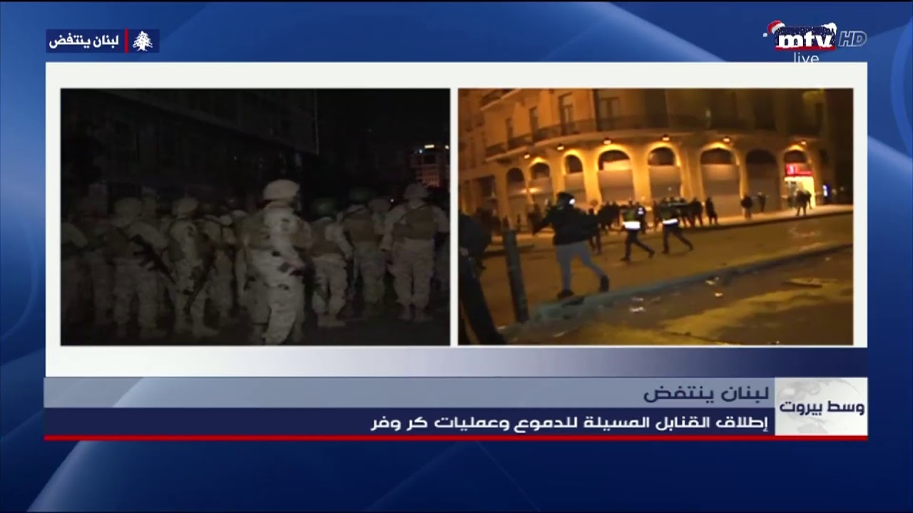 watch new tv lebanon live free