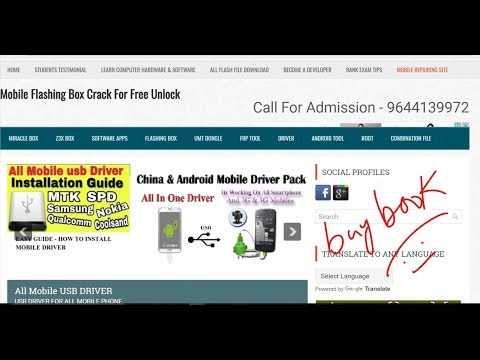 All Flashing Box & Driver Crack Website ! Download Mobile Tool & Miracle Tutorial