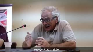 Κεντρική εκδήλωση της ΑΝΤΑΡΣΥΑ στην Κοζάνη