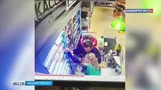 В Башкирии мужчина с ножом напал на женщину кассира ВИДЕО