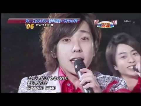 嵐 ARASHI (Johnny's Countdown 2006-2009) ARASHI Cut