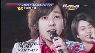 嵐 ARASHI (Johnny's Countdown 2006-2009) ARASHI Cut ARASHI 動画 30