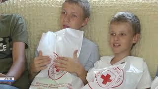 2021-09-08 г. Брест. 100-летие Красного Креста: мероприятия в СШ №27. Новости на Буг-ТВ. #бугтв