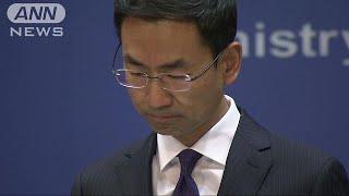 中国が米批判「いじめの被害者はメキシコも」(19/06/01)
