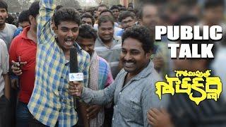 Gautamiputra Satakarni Public Talk / GPSK Public Response / GPSK Review || NBK | Balakrishna