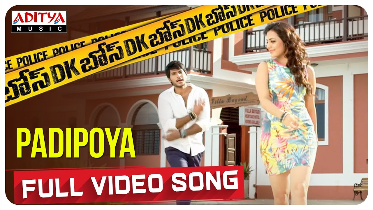 Download Padipoya Full Video Song || DK Bose Telugu Movie || Sundeep Kishan, Nisha Agarwal