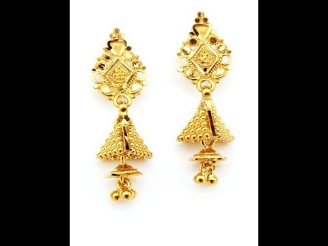 Latest Gold Earrings Designs Catalogue 2017 - YouTube