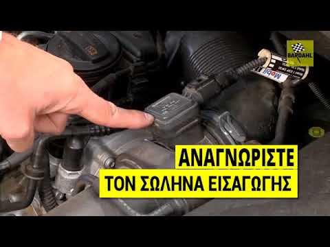 Bardahl EGR Valve Cleaning Kit Greek