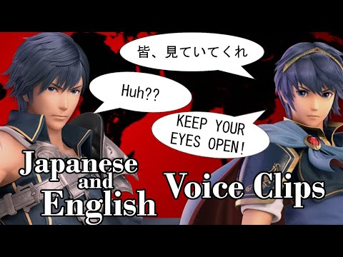Japanese - English Voice Comparisons of New Voices in Super Smash Bros Ultimate