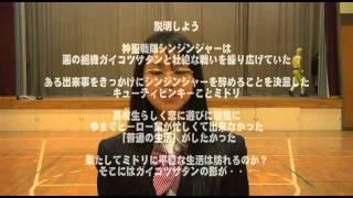2011年7月23日(土)~8月1日(月) 原宿キネアティックにてレイトショー 20...