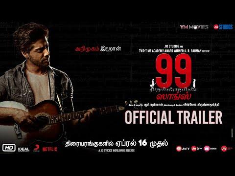 99 Songs   Official Trailer (Tamil)   AR Rahman   Ehan Bhatt   Edilsy   Lisa Ray   Manisha Koirala