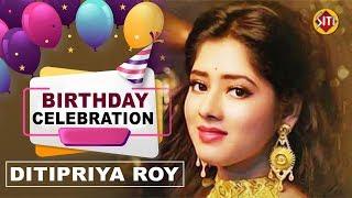 দিতিপ্রিয়ার Birthday Celebration 2019   Ditipriya   Ranirashmoni   Zee bangala